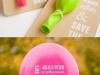Invitaciones de boda originales y divertidas: globos