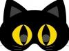 Máscaras de Halloween caseras: Gato