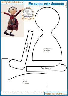 Muñecas De Trapo Patrones Gratis Para Imprimir Fotos Mujeralia