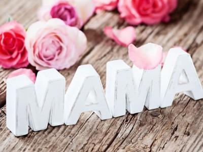 Frases para el Día de la Madre cortas y bonitas