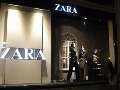 Ofertas de trabajo en Zara: Apúntate