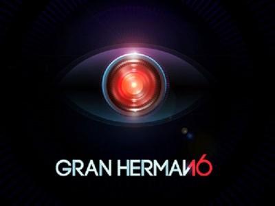 Gran Hermano 16: estreno el próximo domingo
