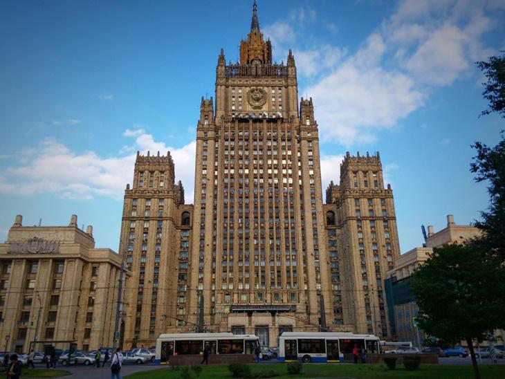 Caminando por Moscú: Ministerio de Asuntos Exteriores