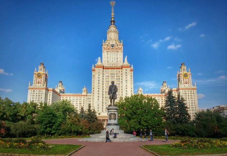 Caminando por Moscú: Universidad de Moscú