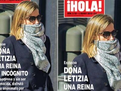Reina Letizia, paseo de incógnito por las calles de Madrid