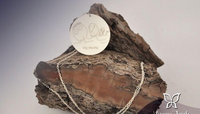 Día del Padre 2016: regalos personalizados con Kirema Jewels