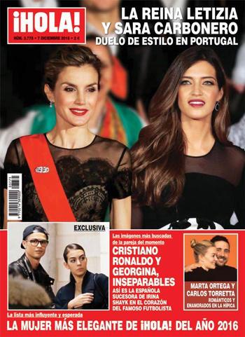 Cristiano Ronaldo y Georgina Rodríguez pillados en el concierto de Justin Bieber